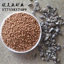 麦饭石厂家软质麦饭石多净水处理用麦饭石肉养殖专用软麦饭石图片