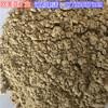 供应膨润土白色钙基膨润土钠基膨润土白粘土蒙脱石量大优惠