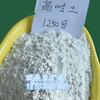 厂家直销涂料用高岭土,煅烧高岭土,水洗高岭土,量大优惠