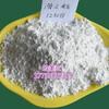 厂家直销优质260目滑石粉塑料滑石粉多功能滑石粉批发