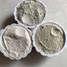 飼料級200目麥飯石粉凈水麥飯石顆粒馬牙砂圖片
