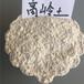白色水洗高嶺土水性膠水高嶺土陶瓷級煅燒高嶺土