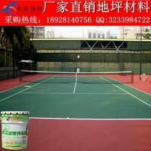 丙烯酸网球场湛江霞山会所高档绿色材料现货工程丙烯酸网球场
