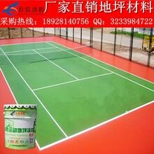 中山东升丙烯酸网球场会所绿色丙烯酸球场材料丙烯酸球场工程