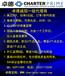 卓德外汇市场利用市场小道消息获得盈利/北京卓德外汇招商代理