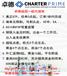 卓德外汇交易高手十大交易原则/广州卓德外汇招代理商