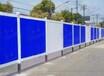 彩钢板围挡工程围蔽板PVC围挡彩钢夹芯板围挡