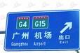 交通标志牌道路指示牌路牌反光标志牌限速牌道路标志牌定制