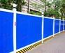 围挡夹芯板围挡泡沫围挡施工隔离安全围挡交通设施