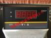 CS60P液位仪