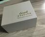 長安化妝品盒科技園附近質量可靠