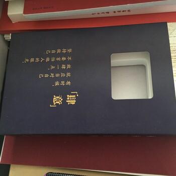 西丽画册印刷科技园附近性比较高