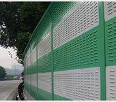 安平鑫乐源厂家生产公路声屏障消音板隔音墙小区声屏障