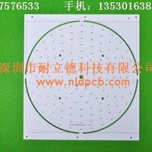筒灯铝基板,5630/5730LED铝基板,深圳铝基板厂家