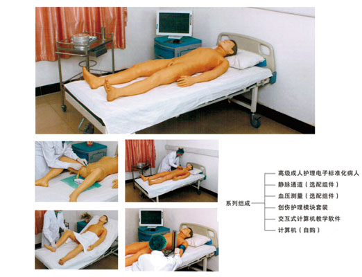 高级成人护理电子标准化病人教学系统KAS-H701
