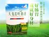 大麦若叶青汁功效如何??什么时间喝比较好??什么人群适宜喝??