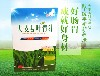 郑州林诺提供保健品代加工OEM贴牌生产