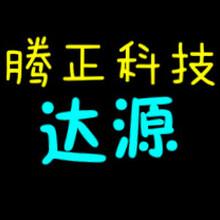 """撼山易!撼183.2.242.1惠州服务器托管""""难""""图片"""