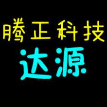 """撼山易!撼183.2.242.1惠州服务器托管""""难"""""""