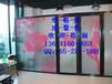 北京居家别墅阳光房隔热防晒膜安装