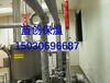 蒸汽管道保温套,可拆卸管道保温套,可拆卸式保温套