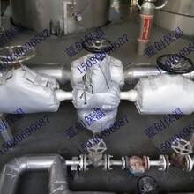 制药厂可拆卸保温套,阀门保温套,罐体可拆卸保温套,柔性可拆卸保温衣