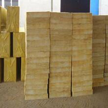 供兰州岩棉板和甘肃防火岩棉板销售