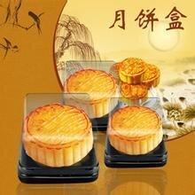 专业定做高档礼品盒吸塑包装休闲食品包装盒月饼盒