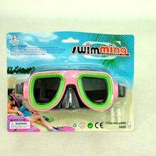 高档吸塑PVC透明泳镜吸塑罩成人款泳镜热压吸塑罩