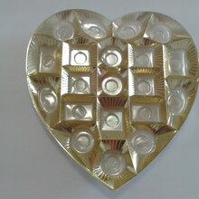 巧克力糖果专用食品级吸塑专业厂家定制金色咖啡色透明