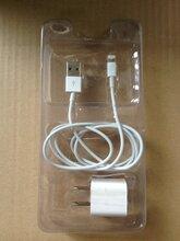 专业出售塑料用品吸塑包装蓝牙耳机内托吸塑耳机内托吸塑包装