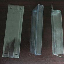 专业生产橡皮擦吸塑盒学习玩具塑料包装盒