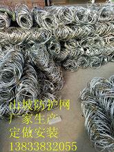 葫芦岛山坡防护网钢丝绳防护网山体滑坡落石防护网现货销售
