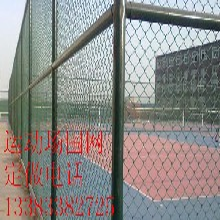 揭阳篮球场围网揭阳篮球场防护网揭阳篮球场铁丝网集磊丝网厂家直接生产安装