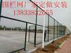江苏网球场围栏网价格定做安装集磊丝网