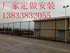 广州网球场围栏网价格护栏网定做防护网安装