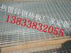 遼源鋼格板尺寸/熱鍍鋅鋼格板定做/集磊鋼格板實體廠家