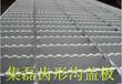 鋼格柵板濟寧鋼格板偏差/集磊鋼格板廠家