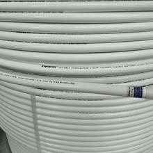 銀屋升溫迅速可間歇供暖維修方便無需維護新型鋁塑管圖片