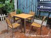 北京外摆休闲桌椅别墅花园庭院桌椅