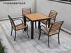 馨宁居户外塑木桌椅庭院花园休闲家具餐饮咖啡厅露阳台桌椅五件套