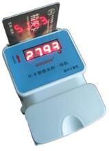 武汉兴邦专业做浴室水控机