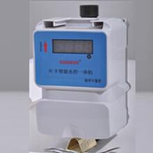 RF433M无线IC卡水控机工厂水控机学校水控机