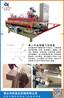 CKD-石英石台面加工机械磨下扣设备