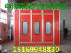 山西晋城汽修厂专用钣金汽车烤漆房标准烤漆房规格报价