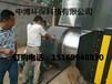 中博环保设备厂家面向全国直销UV光解光氧催化设备废气净化处理器包头环保设备报价