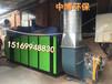保定高效废气处理净化环保设备光氧催化净化器活性炭环保柜