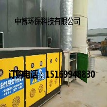 黄石光氧催化废气净化器有机光催化废气处理光触媒设备