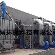 承德光氧催化废气净化器