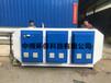 漯河光氧催化净化器-除恶臭净化设备-光氧净化除尘设备